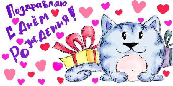 Картинки, что нарисовать на открытке подруге с днем рождения